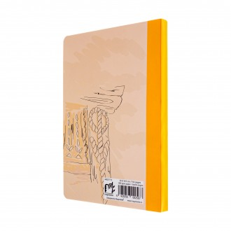 Agenda nedatata, Satul romanesc, cotor galben, foi albe, 10 x 14,5 cm, 144 pg, MB257 Y2