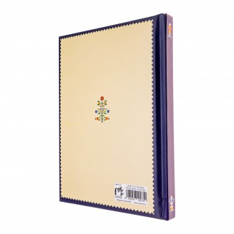 Agenda nedatata Pomul vietii, foi dictando, 14 x 18,7 cm, 144 pg, MB263 L5