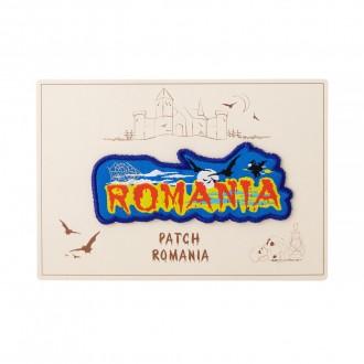 Ecuson textil, Romania, MB142