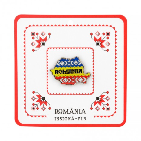 Insigna, Romania, MB108