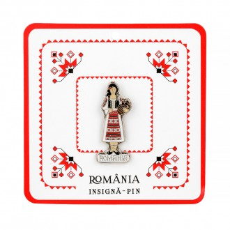 Insigna costum popular, MB109